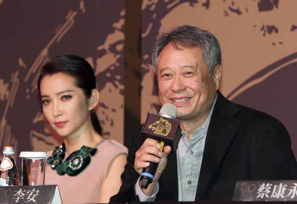 Ang Lee Golden Horse Awards